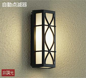 DWP-38385Y ダイコー ポーチライト LED(電球色) センサー付