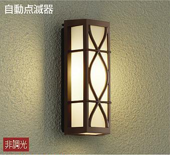 DWP-38386Y ダイコー ポーチライト LED(電球色) センサー付