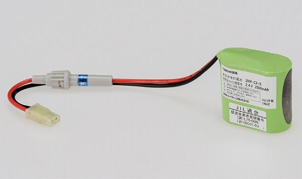 2NR-CX-SB 【受注生産品】 東芝 非常灯 交換用バッテリー
