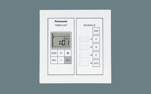 NK28691K パナソニック リビングライコンシステム タイマー子器