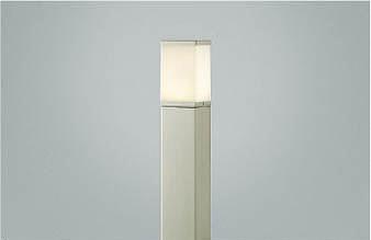 AUE664149 コイズミ ポールライト LED(電球色)