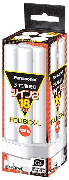 ライト 迅速な対応で商品をお届け致します 新作通販 照明器具 蛍光灯 コンパクト形蛍光灯 18W FDL FDL18EX-L パナソニック GX10q-3 ツイン蛍光灯 1070lm ツイン2 電球色
