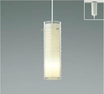 ライト 公式 照明器具 照明器具部品 ダクトレール ライティングレール 小型ペンダントライト 電球色 小型ペンダント 和風照明器具 AP35201L 舗 LED コイズミ