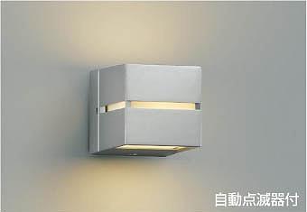 AU35030L コイズミ ポーチライト LED(電球色) センサー付