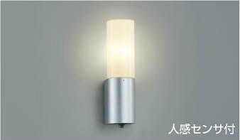 AU35219L コイズミ ポーチライト LED(電球色) センサー付