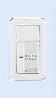 TSK-D1CFT 高須産業 入・切スイッチ お知らせタイマー付
