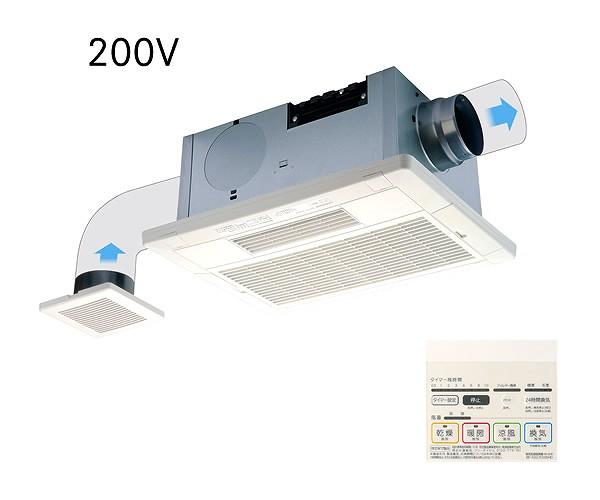 BF-532SHD2 高須産業 浴室換気乾燥暖房機 2室同時換気 200V