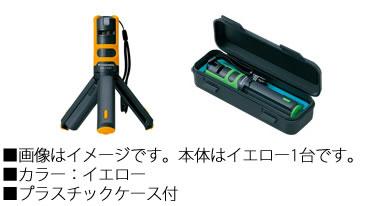 BTL1100Y パナソニック レーザーマーカー 墨出し名人 ケータイ 壁十文字(水平+鉛直タイプ) イエロー