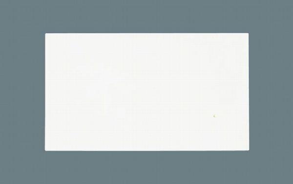 NQL10051W パナソニック リビングライコン用ブースタ