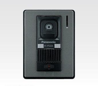 VL-V522L-S パナソニック カラーカメラ玄関子機