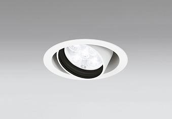 XD258745 オーデリック ユニバーサルダウンライト LED(白色)