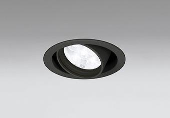 XD258750 オーデリック ユニバーサルダウンライト LED(温白色)