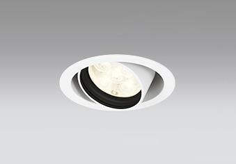 XD258865 オーデリック ユニバーサルダウンライト LED(電球色)
