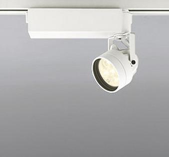 XS256345 オーデリック レール用スポットライト LED(電球色) プラグタイプ