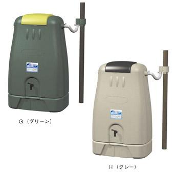 EC2010AS-H-60-250L 三栄水栓 雨水タンク グレー SANEI