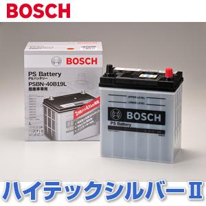 ハイテックプレミアム 超大容量ボッシュ エルグランド用 パナソニック超えバッテリー HTP 115D23R Q-85R