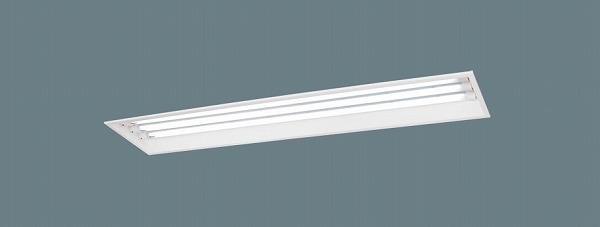NNF43790LT9 パナソニック 埋込ベースライト ランプ別売