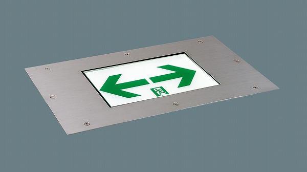 FA10386LE1 パナソニック 誘導灯本体のみ 表示板別売