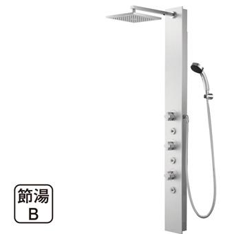 SK9880 三栄水栓 パネルサーモシャワー混合栓 SANEI