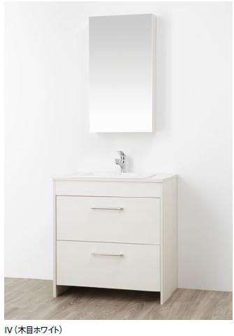 WF014S-750-IV-T2 三栄水栓 洗面化粧台(鏡付) 木目ホワイト SANEI