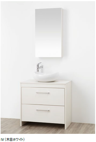 WF015S-750-IV-T2 三栄水栓 洗面化粧台(鏡付) 木目ホワイト SANEI