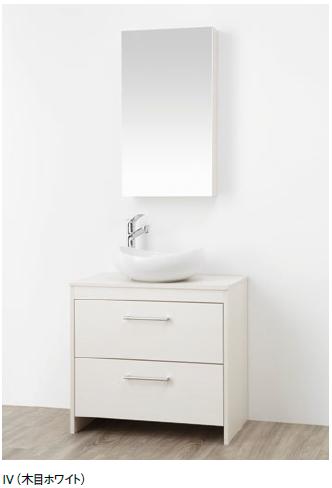 WF015S-750-IV-T3 三栄水栓 洗面化粧台(鏡付) 木目ホワイト SANEI