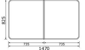 RL91059SC パナソニック 風呂フタ(長辺1470ミリ×短辺825ミリ:組みフタ:長方形:2枚:切り欠きなし)