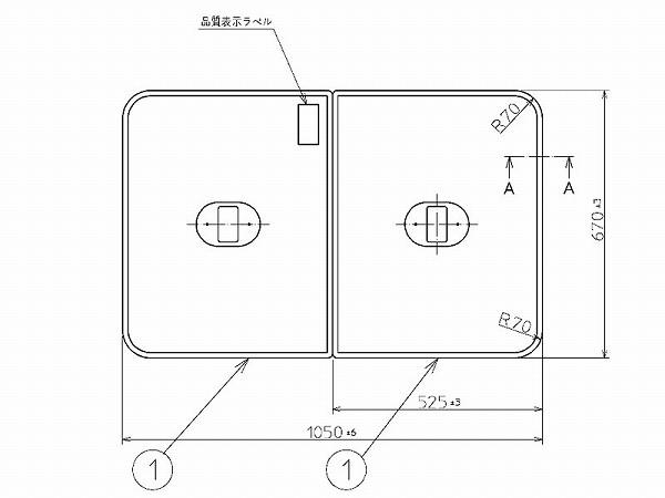 【受注生産品】 PCF1120R#NW1 TOTO ふろふた