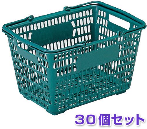 【30個セット】 【メーカー直送】 サンショップカーゴ 17L 30個セット サンコー スーパーカゴ 三甲 グリーン (101791)