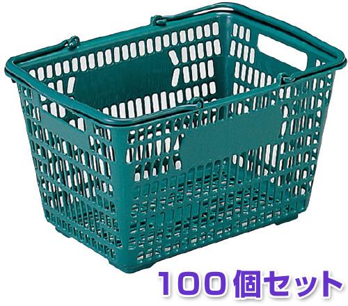 【100個セット】 【メーカー直送】 サンショップカーゴ 17L 100個セット サンコー スーパーカゴ 三甲 グリーン (101791)