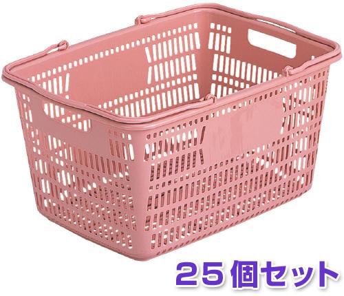 【25個セット】 【メーカー直送】 法人様限定 サンショップカーゴ 33L 25個セット サンコー スーパーカゴ 三甲 レッド (103397)