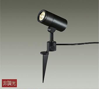 DOL-4441YB ダイコー ガーデンライト LED(電球色)