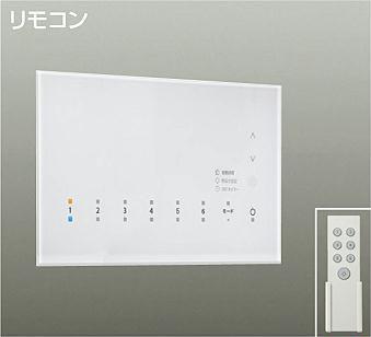 DP-39093 ダイコー シーンコントローラー