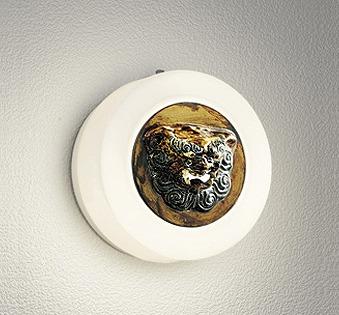OG041606LC オーデリック 玄関灯 ポーチライト LED(電球色)
