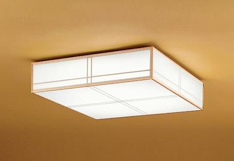 OL251552 オーデリック 和風シーリングライト LED(調色) ~10畳