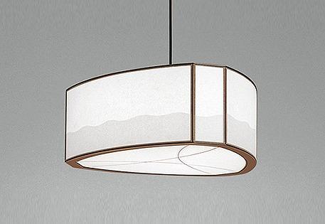 最高の品質 OP052033ND オーデリック OP052033ND 和風ペンダント LED(昼白色), 佐賀県みやき町:ea1d4b63 --- sukhwaniconstructions.com