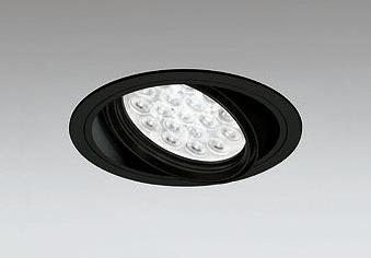XD258663F オーデリック ユニバーサルダウンライト LED(温白色)