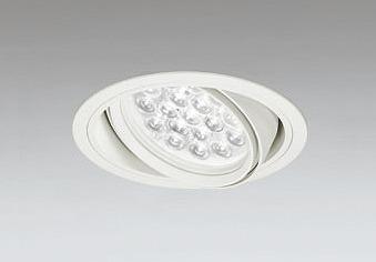 XD258664F オーデリック ユニバーサルダウンライト LED(温白色)