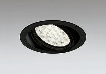 XD258669F オーデリック ユニバーサルダウンライト LED(電球色)