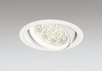 XD258837F オーデリック ユニバーサルダウンライト LED(電球色)