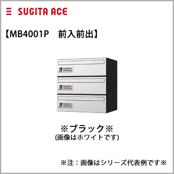 243-043 杉田エース ACE ディーオール KS-MB4001P-2PK-BK