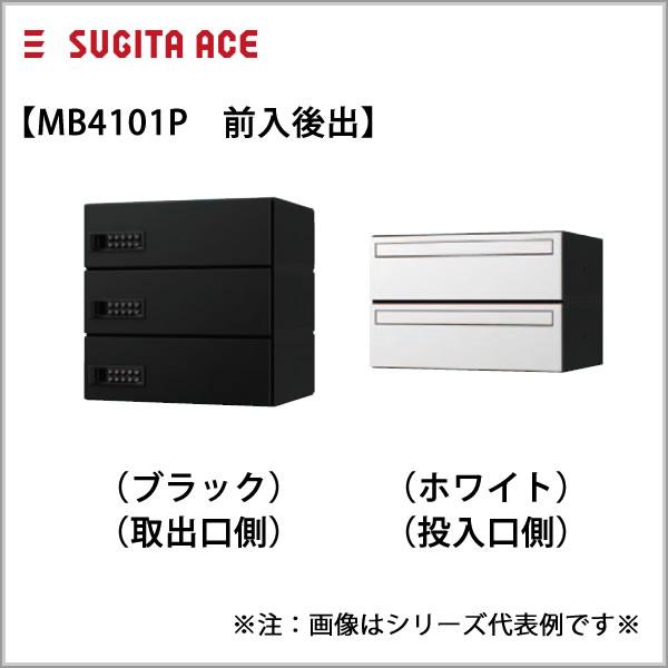 243-050 杉田エース ACE ディーオール KS-MB4101P-3PK-W