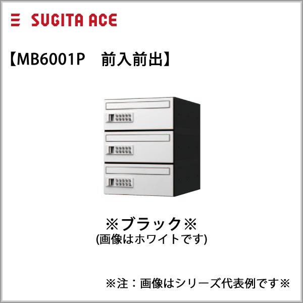 243-052 杉田エース ACE ディーオール KS-MB6001P-3PK-BK
