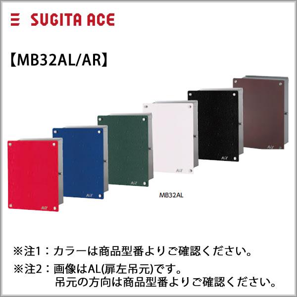 241-028 杉田エース ACE 戸建郵便受箱 KS-MB32AR-GN