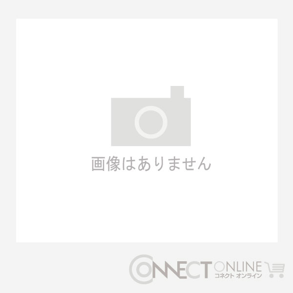 243-089 杉田エース ACE 戸建・集合郵便受箱 KS-MB34S-L-BB