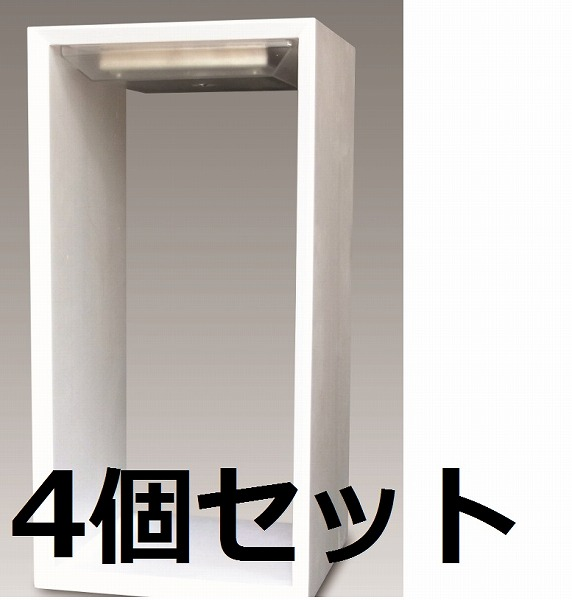 【4個セット】 MAI10-WH オリンピア照明 家庭用水耕栽培器 灯菜 Akarina ホワイト