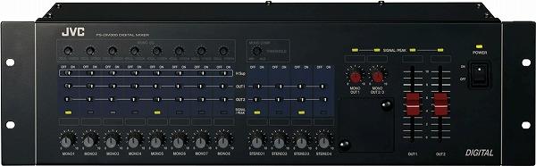 ビクター JVC PS-DM300 デジタルミキサー(モノ8回路+ステレオ4系統)