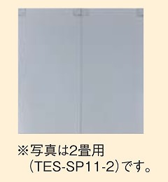 TES-SP11-2 コロナ 金属パネル