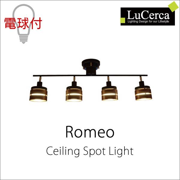 ROMEO シーリングスポットライト ダークブラウン/ブラック 電球付 LC10810 Lu Cerca(ル チェルカ)