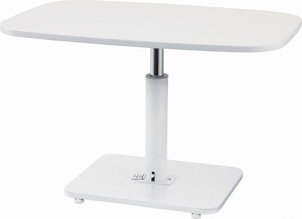 【メーカー直送】 MIP-53WH 東谷 コンラッド リフトテーブル センターテーブル AZUMAYA